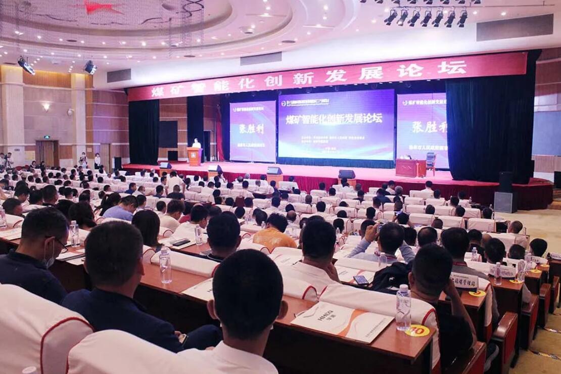 陕西省副省长、榆林市市长莅临华瀚装备展位指导工作